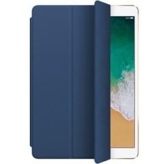 Чехол Apple Smart Case iPad New 9.7 Midnight Blue копия